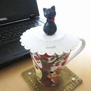 cup-3-eri.jpg