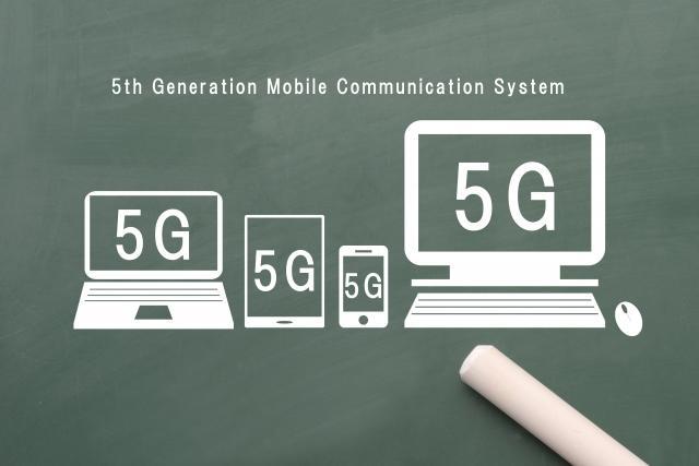 新しい通信規格「5G」って?