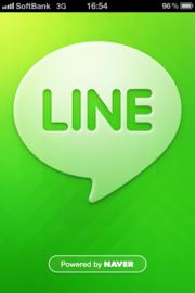 スマホのアプリ「LINE」って何?