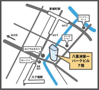 【10月25日(水)】プロボノチーム公募説明会開催!