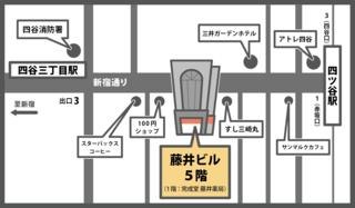【単発ボランティア募集】説明会12/23(金・祝)他!都立高校へキャリア教育出張授業!