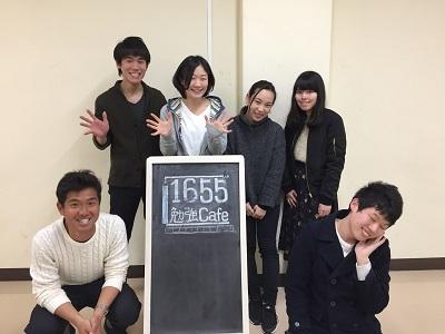 【4/15(土) 5/21(日)江戸川区新年度学習支援事業 合同説明会開催!!】