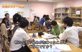 11月9日(水)開催!第3回活動報告会「江戸川区学習支援」の取り組み