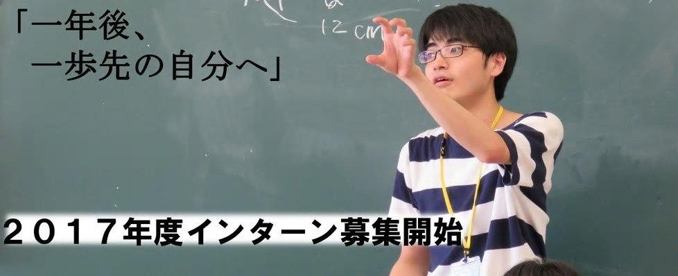【2/26・3/4インターン説明会開催!】