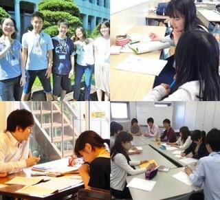 【3/20(月・祝)】学習支援ボランティア合同説明会