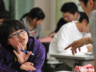 研修のご案内[子どもの貧困対策における無料学習会の効果と導入方法について]