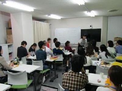 《English Drive現場運営マネージャー募集!!!》