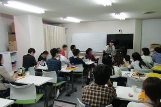 《3/5・3/12説明会開催》無料英語学習会現場運営マネージャー募集!