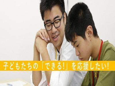 東京都昭島市での学習支援ボランティアを大募集7月8月の説明会
