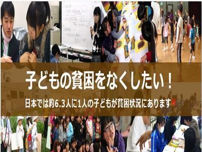【5/26(土)マネージャー募集説明会開催@中央区】を開催いたします!