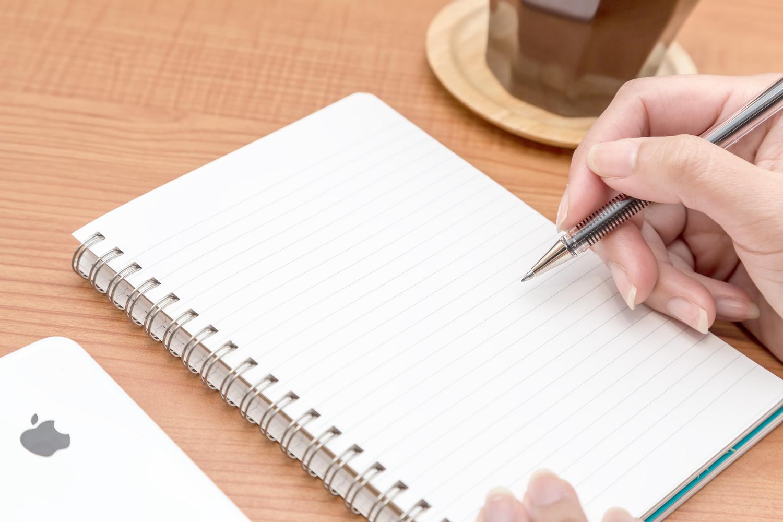 子供と交換日記