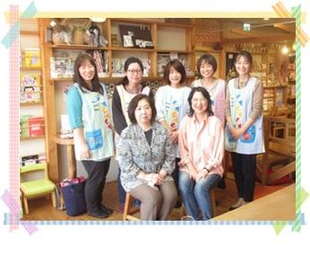 202005_staff.jpg