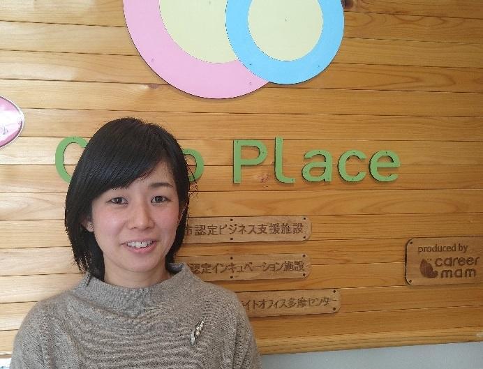 shiota_01.jpg