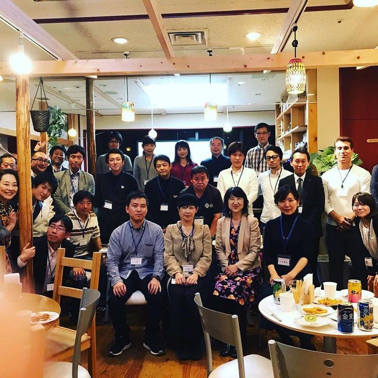 20191025_kouryu_ph.jpg