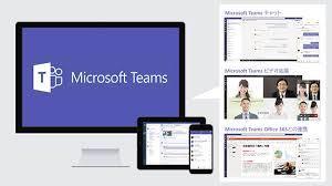 Teams画像.jpg