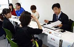 2月9日(木)開催 川崎市 在宅ワークセミナー ビジネスマッチング交流会(すくらむ21)