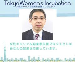 3月19日(木)開催 創業相談会inコワーキングCoCoプレイス~