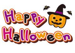 保育士とあそぼう!CoCoひろば10月「親子でハロウィンを楽しもう!!」