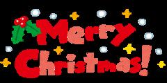 CoCoひろば12月「クリスマス ステンシル・カードを作ろう!」