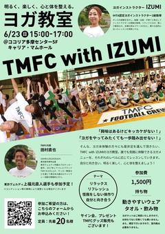TMFC with IZUMI ヨガ教室