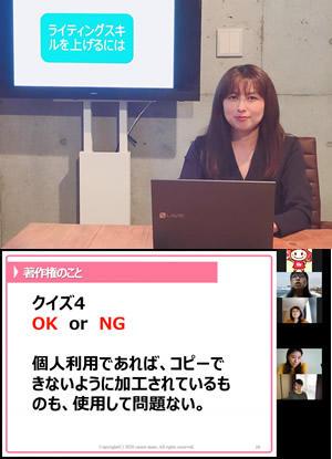WEBライティング実践講座(ベーシック)(9/10開催)