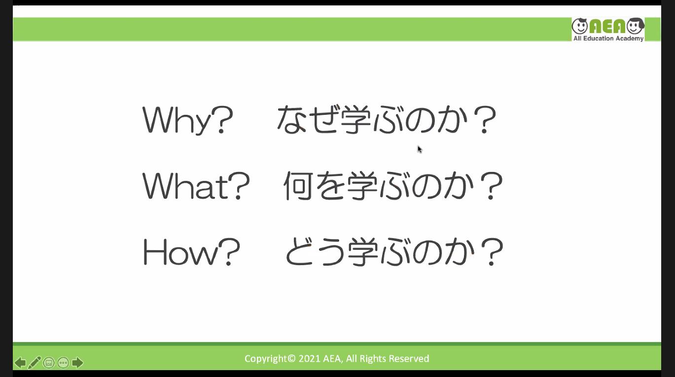 TOEFL PrimaryⓇ英語学習ミニセミナー& オンライン座談会