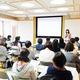 11/1(火)川崎市 女性のための在宅ワークセミナー 入門コース<すくらむ21>