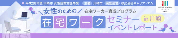 kawasaki_report_title.png