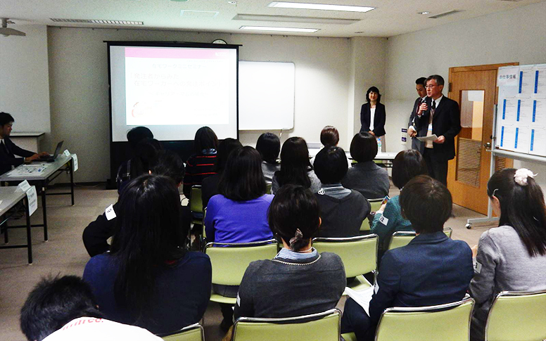 2/9(金)川崎市 女性のための在宅ワークセミナー ビジネスマッチング交流会 開催レポート