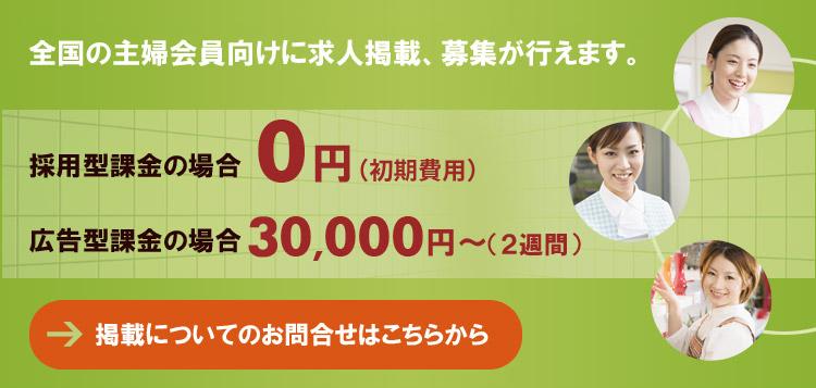 company01.jpg