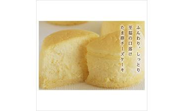 ホンマにたまらん!大阪限定ふわふわチーズケーキ