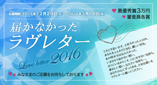 20151229_ne_ph.png