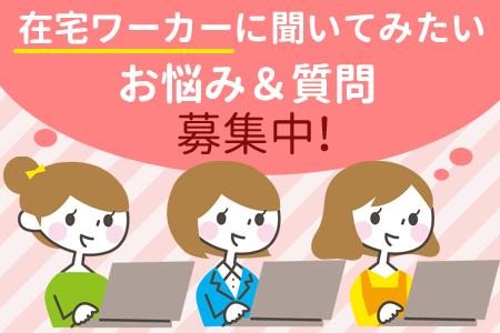 bn_enq_homeworker.png