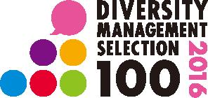 diversity100_2016_logo.png