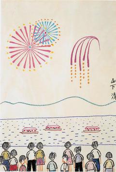 「巨匠たちのクレパス画展 ー日本近代から現代までー」招待券