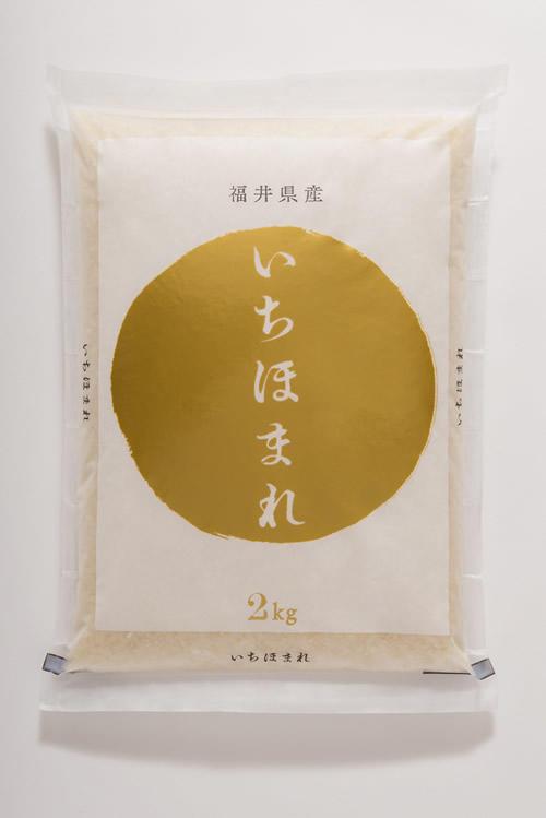 福井県ブランド米『いちほまれ』 (2kg)