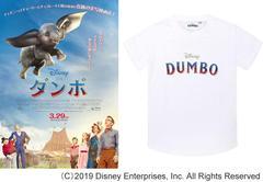 映画「ダンボ」キッズTシャツ(130cm)