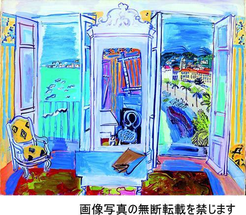 「ラウル・デュフィ展 絵画とテキスタイル・デザイン」招待券