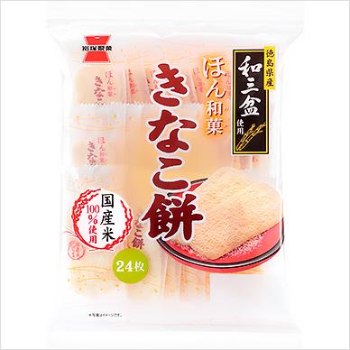 岩塚製菓(株) 24枚 きなこ餅