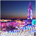 (株)ハウステンボス 日本一の光の王国大パレード
