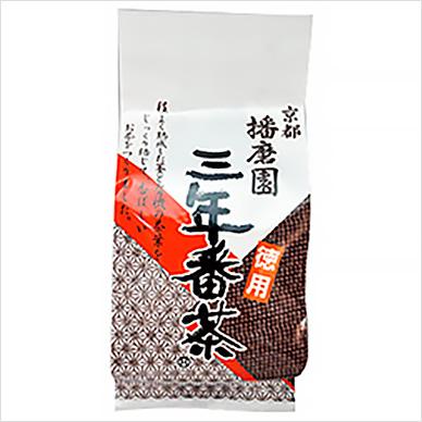 (株)播磨園製茶 播磨園三年番茶