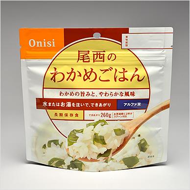 尾西食品(株) アルファ米シリーズ