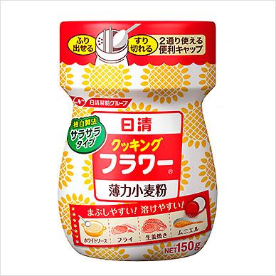 小林製薬(株) アンメルツレディーナ(第3類医薬品)