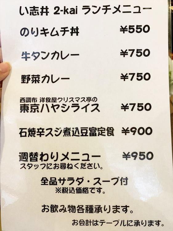 201906_ishii03_ph_R.jpg