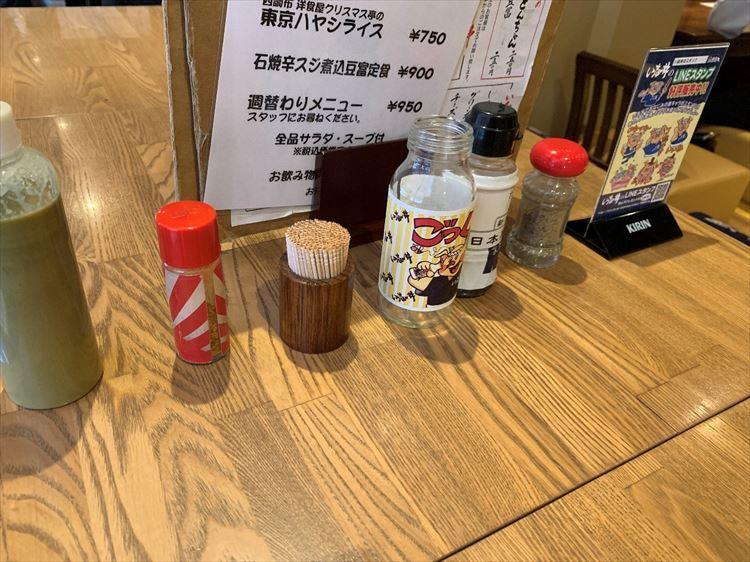 201906_ishii07_ph_R.jpg