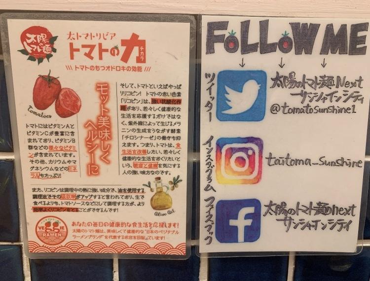 201912_tomato_ph05.jpg