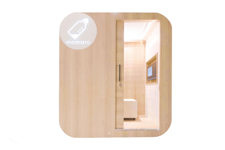 こんな授乳室欲しかった!可動式ベビーケアルーム「mamaro2」